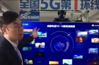 全国首条5G公交环线正式开通,5G网络实时峰值速率高达2375mbps