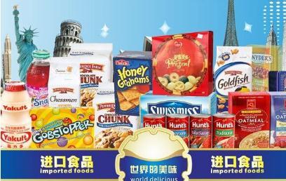 进口食品市场分析报告:消费者购买进口食品的花费平均400元/月