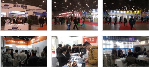 2019中国(青岛)国际供热供暖及空调热泵展览会将于次年举行