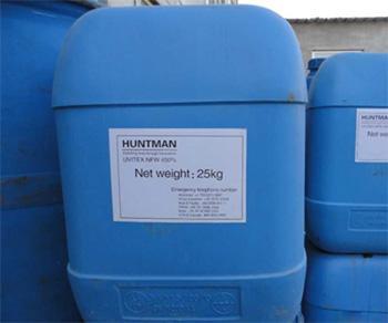 3家冰醋酸原料药生产企业垄断经营被罚款