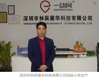 重力感应技术应用于无人零售——深圳市林辰展华科技有限公司