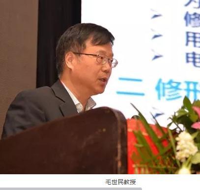 高精齿轮制造技术发展报告