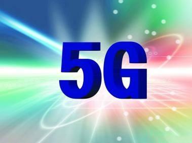 三大运营商5G频普分配方案落地,推动我国5G产业链发展