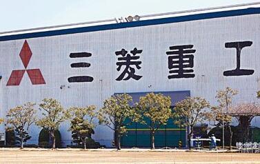 三菱重工业公司将涉足日本海上风力发电业务