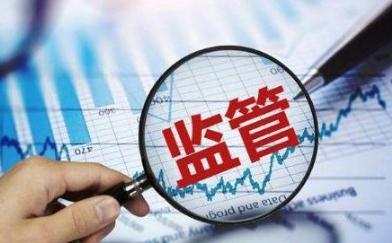 """双随机、一公开是什么意思?湖南省""""双随机、一公开""""综合监管机制启动"""