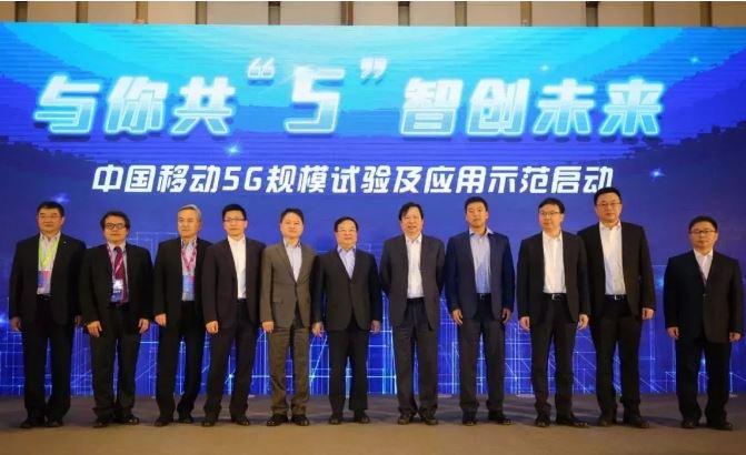 中国移动宣布:全面启动17城市的5G规模试验和应用示范,加快5G商用