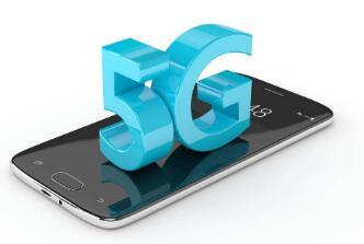 尚冰:2019年预商用5G,2020年规模商用5G