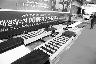 韩国POEWER 7车辆动能发电系统优于太阳能发电系统
