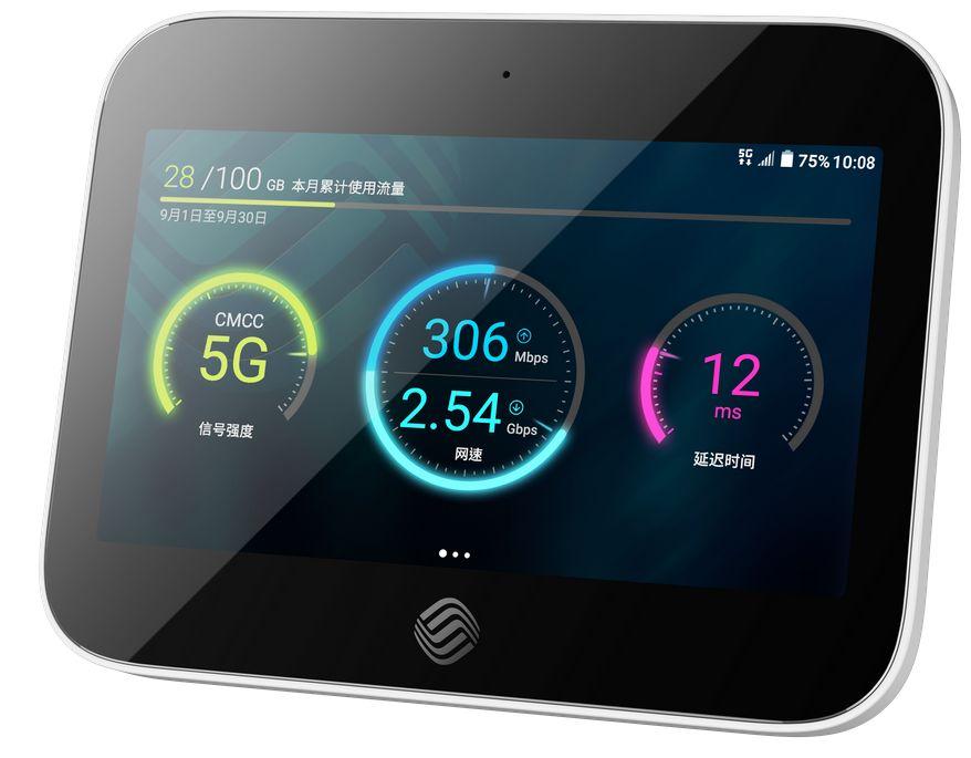 中国移动发布首款自主品牌5G试验终端产品—先行者一号