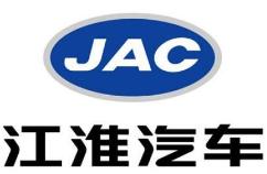 江淮宣布召回4248辆存在安全隐患的江淮iEV5纯电动汽车