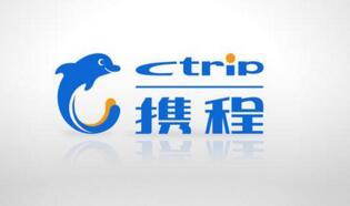 携程CEO熊星:携程机票将加速全球化布局