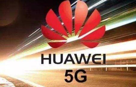华为全球5G合作伙伴有哪些?