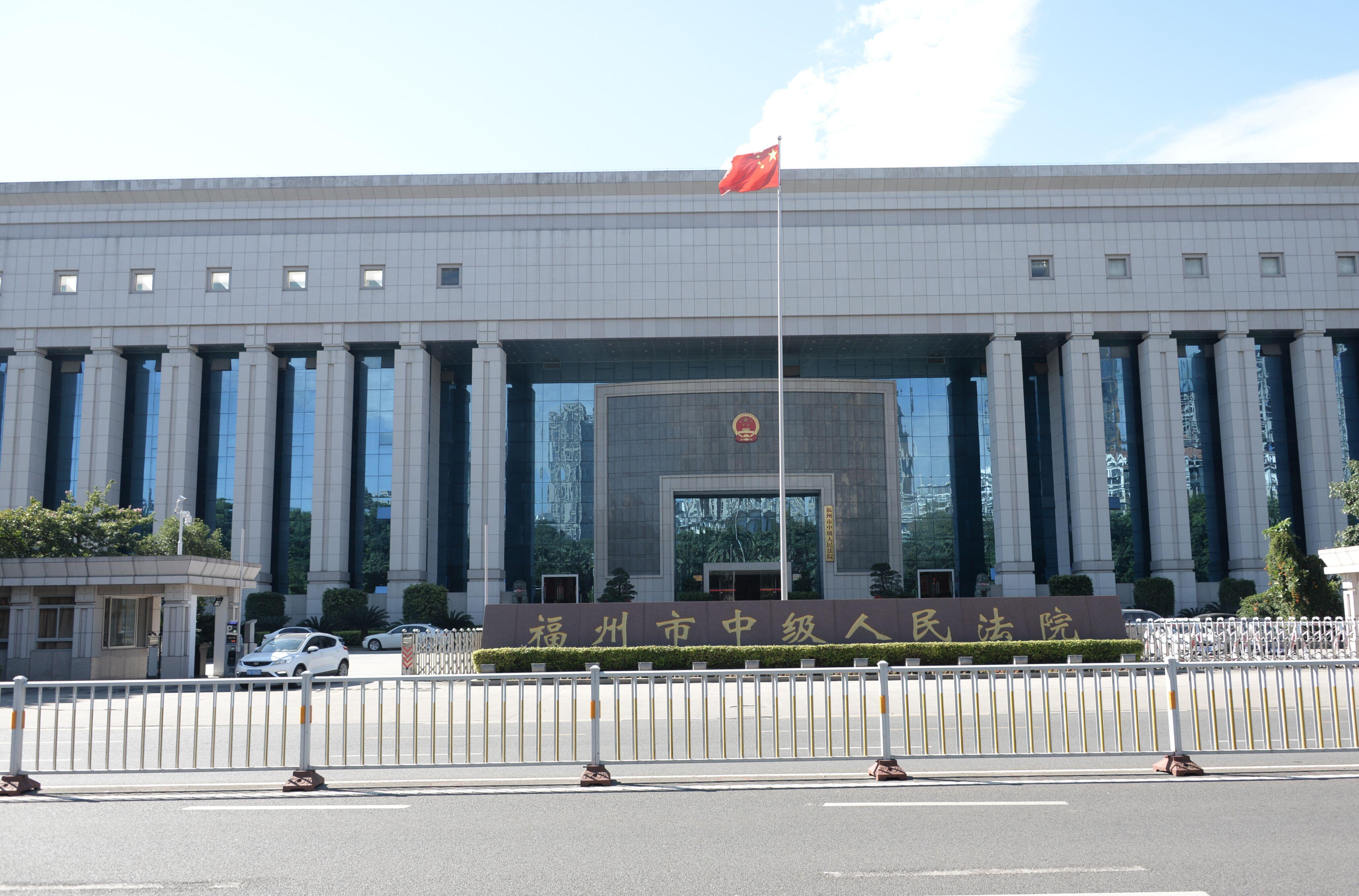 苹果禁售不可上诉,苹果想推翻iPhone在中国的销售禁令已不可能