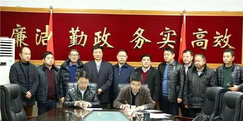 ?北京华伦东方投资22.6亿元建碳酸钙和轻质碳酸钙绿色产业链项目