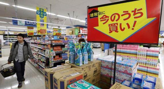 乐天联合沃尔玛  正式开设了日本第一家沃尔玛电子商务商店