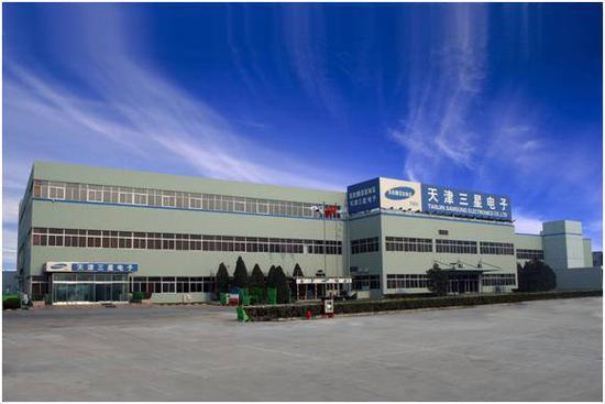 三星电子位于天津的手机制造工厂被曝出12月底关闭