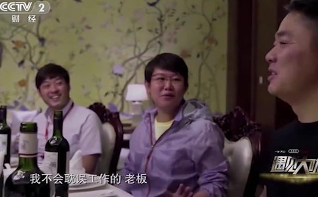 京东被指压榨实习生:每日工作超10小时,出入被搜身上厕所要请假!