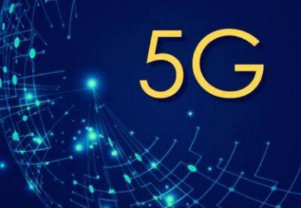 瑞典电信监管机构宣布:该国5G 700MHz频谱拍卖筹集了超过3.11亿美元资金