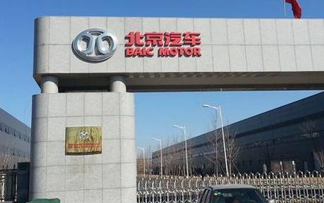 北京汽车股份有限公司召回部分汽车 以消除安全隐患