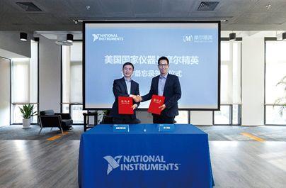NI与摩尔精英达成合作,旨在加速中国的芯片产业发展