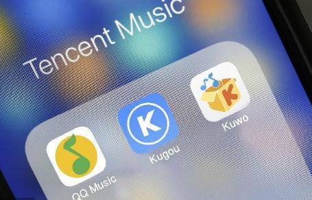 腾讯音乐IPO最新进展:腾讯音乐IPO定价13美元/股