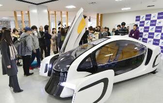 聚合物材料打造的电动汽车EV亮相日本大坂大学