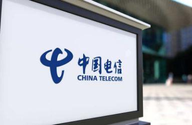 兴业银行与中国电信签署合作,向后者提供350亿元整体授信