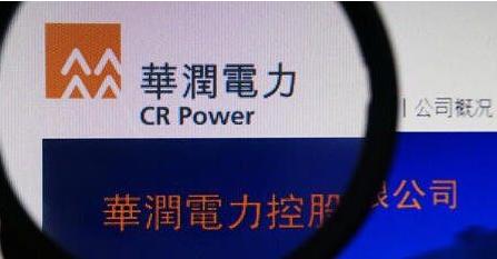 华润电力拟转让曹妃甸电厂39%股权 以获得每年500万吨降价煤炭