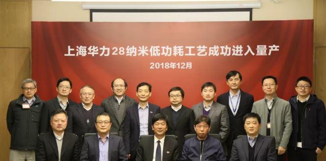 联发科技与华力合作,量产28纳米通讯芯片