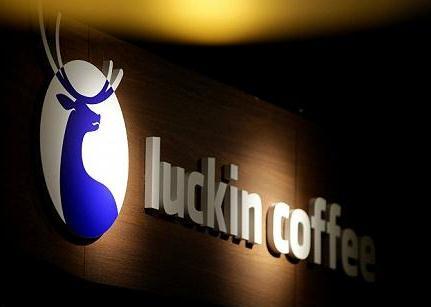 瑞幸咖啡融资2亿,投后估值22亿美元