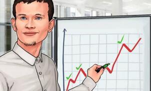 Vitalik Buterin:POS分片技术可以将区块链效率提高数千倍