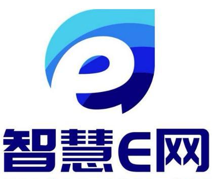 """""""智慧e网""""致力于优化5G微基站站址资源"""