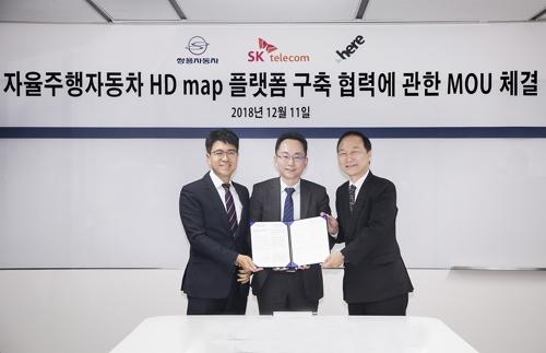 SK电讯与韩国双龙汽车及Here合作,共同研发自动驾驶车辆高精准地图