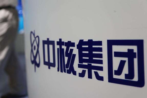 中核集团拟15亿港元入股台海集团 纾解其债务压力