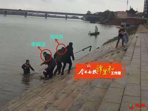 株洲攸县中医院李昭志迟到被患者投诉,原因是江边救人