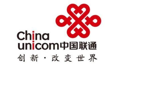 中国联通发布5G终端战略:两年会持续投入210亿