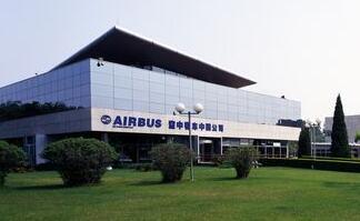 """空客与南航大学在明故宫举行""""航空智能结构联合实验室""""揭牌仪式"""