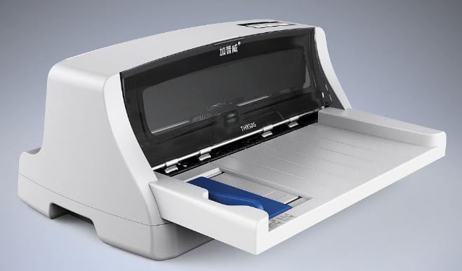 针式打印机的使用方法及使用注意事项