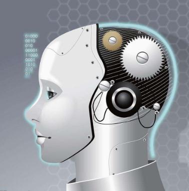 《人工智能与人类的未来》的研究报告