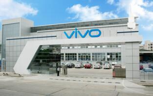 vivo获得印度169英亩土地,计划投资5.6亿美元建造第二座工厂