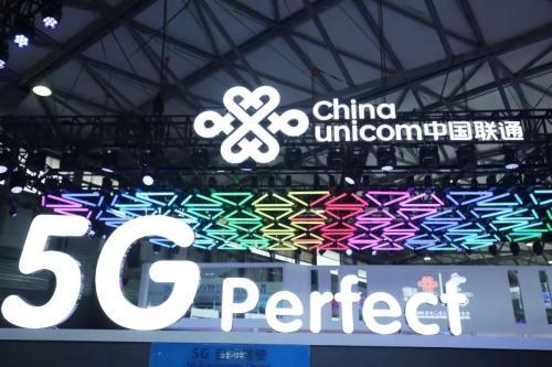 中国联通公布5G终端策略:将实施5G终端合作保姆式一站服务