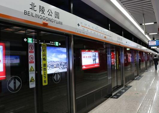 市民吐槽地铁票太低是怎么回事?沈阳地铁是怎样回应的?