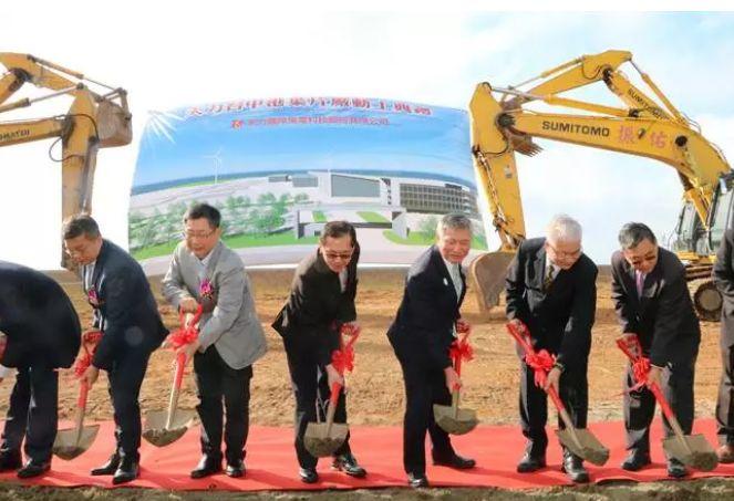 亚洲首个海上风机碳纤维叶片制造中心动工