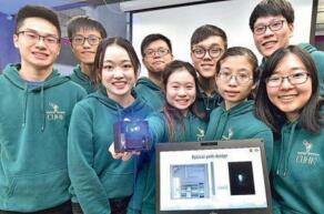 香港中文大学研发出家用式流感检测工具,30分钟出结果