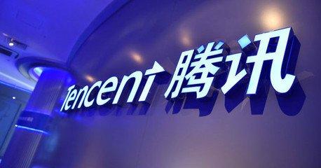 腾讯宣布加入专利保护社区OIN
