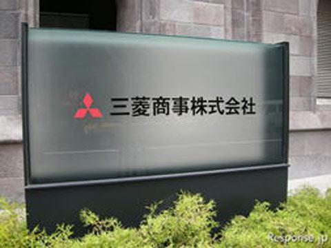 ?三菱商事与ELG碳纤维国际达成协议,收购ELG碳纤维公司25%的股份
