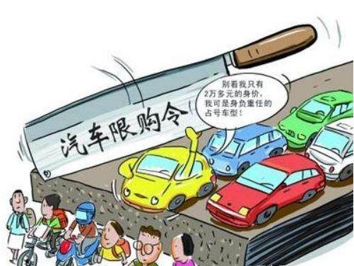 海南限购政策实行,近10个汽车品牌经销商退网