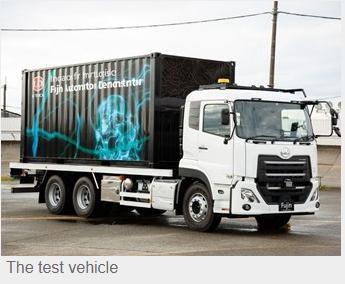 ?UD Trucks开展了首个4级自动驾驶卡车演示