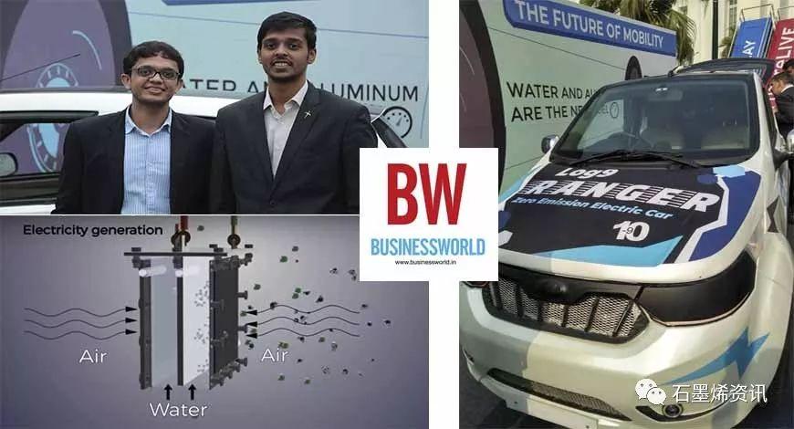 印度Log 9开发出由铝和水组成的金属空气电池,能提供超1000公里续航里程