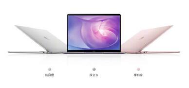 华为何刚宣布新品Matebook13售价,4999元起售
